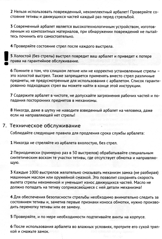 http://www.ayksam.ru/yml/Pasport-3.jpg